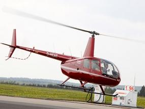 30 Min. Hubschrauber Rundflug über Frankfurt ab Reichhelsheim - Erlebnis Geschenke