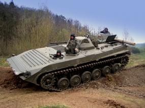 Beifahrer im BMP Schützenpanzer Königsee - Erlebnis Geschenke
