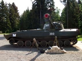 Haubitze 2S1 - 122 mm fahren in Benneckenstein im Harz - Erlebnis Geschenke
