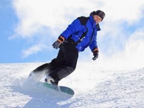 Snowboard Privatkurs in Bayerisch Eisenstein, Bayern