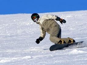 Snowboardkurs Exklusivkurs in Willingen - Erlebnis Geschenke